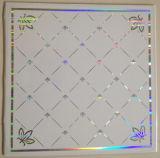 新しいパターンPvcwallPVC天井板薄板にされたPVCパネル
