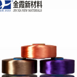 FDY Dope Dyed 600d / 288f Filament Polyester Yarn