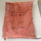 Agente de color marrón de hierro para PE WPC Productos
