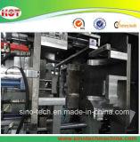 Le PEHD PP PVC Extrusion Plastique Bouteille Jerrycan Automatique Machine de moulage par soufflage