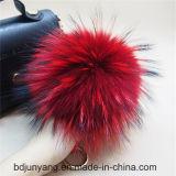 工場供給の安いアライグマの毛皮のポンポンのキーホルダー