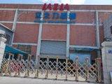 Nuovo reattore chimico della Cina (R-002) (standard di ASME)