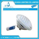 プールのためのPAR56 LEDの水中ライトを変更する厚いガラス12volt RGBカラー