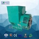 Тип безщеточный генератор Китая Stamford альтернатора AC тепловозный электрический