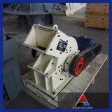 Кальцит задавливая оборудование - дробилки Pulverizer