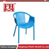 椅子型を食事するプラスチック注入PSの家具