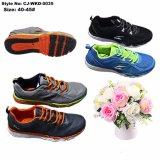 Los encajes de los hombres la Suela de TPU coloridos zapatos de Fútbol Deporte Fútbol