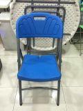 عمليّة بيع حارّة [فولدينغ شير] بلاستيكيّة/كرسي تثبيت [فولدبل] مع [هيغقوليتي] [زد66]