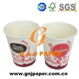 ロゴによって印刷される使い捨て可能なカスタマイズされた8つのOzのペーパーコーヒーカップ
