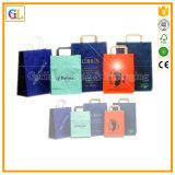 Мешок Kraft изготовленный на заказ печатание логоса бумажный (OEM-GL-001)
