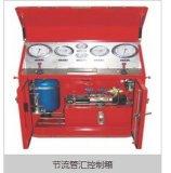 Коллектор дросселя группы электрического машинного оборудования Шанхай