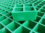 GRPの繊維強化プラスチックガラス繊維FRPの格子