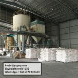 Порошок Paracetamol Paracetamol API CAS 103-90-2 высокой очищенности материальный сырцовый