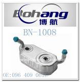 Refrigerador de petróleo de los recambios VW/Audi A3/Skoda de Bonai/radiador autos (096 409 061E)