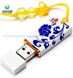 Estilo de porcelana azul y blanco memoria USB