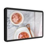 23inch LCD 다중 접촉 스크린 대화식 Whiteboard 모니터