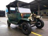 元の製造業者5kw旧式なモデルTクーペの電気ツーリスト車