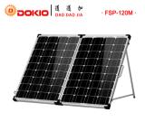 120 Вт/12В постоянного тока Складная солнечная панель Моно