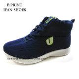 方法中国2018のFlyknitの運動靴のHotsellingの良質の通気性のデザイン