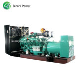 Conjunto de Gerador Diesel Automática Cummins / conjunto de gerador diesel (BCS110)