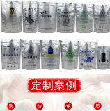 Válvula de embalagem de alumínio Bolsa Zipper/sólidos Reclosable Prata Saco Plástico Ziplock Mylar