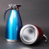 1L /1.5L/2Lの二重壁のステンレス鋼の真空のThermosのコーヒー鍋