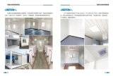 タイプ平らなパッキング容器の組立て式に作られるか、またはプレハブの移動式家