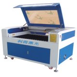 Prix 9060 Lx-Dk6000 de machine de gravure de laser de qualité