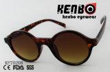 جيّدة يبيع نظّارات شمس مع عدسة مستديرة [كب70208]