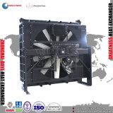 エンジンの発電機の冷却装置のための産業ラジエーターを完了しなさい