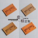 Cuir synthétique Étiquette personnalisée 2*5cm Lettres en relief l'étiquette en cuir