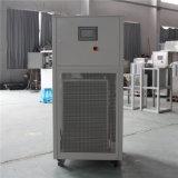 Climatiseur industriel Système de contrôleur de l'équipement de réfrigération Lt-6590N