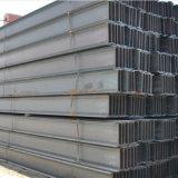 125*60*6*8 mm d'acier H poutre pour bâtiment préfabriqué