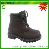 중국에 있는 베이지색 Boot 도시 Boots