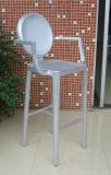알루미늄 스테인리스 Meterials에 있는 Kong 의자
