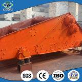 工場価格の高性能鉱山の振動スクリーン