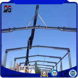 Низкая стоимость простота установки больших Span стальные конструкции с строительных материалов