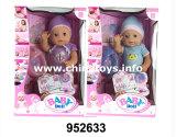 2017 regalo de la promoción Nueva Producción muñeca de juguete (952 633)