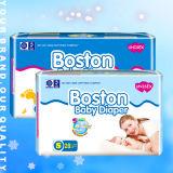 スリープ柔らかい良質の超薄く安い中国の工場使い捨て可能な赤ん坊のおむつ(JH001)
