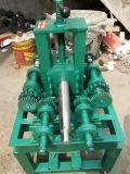 Macchina piegatubi del tubo idraulico del metallo/piegatrice rotonda del tubo
