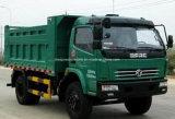 Pequeño carro de vaciado de las ruedas 4X2 6 5 toneladas de mini carro de volquete para la venta