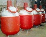 Caldaia materiale di gomma di reazione chimica del reattore di gomma del silicone