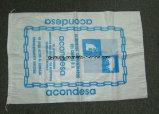 パッキング瀝青(asphaltum、ピッチ)のためのPPによって編まれるクラフト紙袋、瀝青