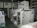 Mejor vender café vaso de papel la impresión de etiquetas de la máquina de venta
