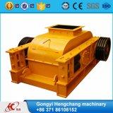 Calidad ISO rodillo de la máquina trituradora de carbón de la piedra caliza trituradora