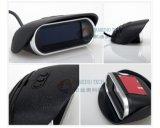 Capteurs de stationnement LCD pour voiture Système d'inversion intelligente avec capteurs avant et arrière 8