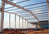 Una buena calidad a bajo precio Estructura de acero de la luz de la construcción de bastidor (QDWF-005).