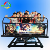 Easyfun 6 и 9 места съемки интерактивная 7D-Cinema
