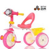 Хорошее качество ягнится трицикл