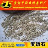 Piedra médica de Maifan del precio competitivo para la planta suculenta